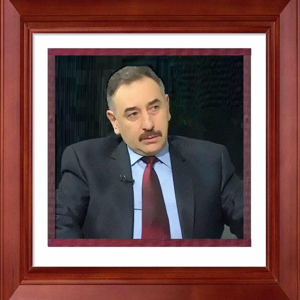 صورة مفهوم وخصائص السياسة العامة الحكومية الدكتور مهند العزاوي