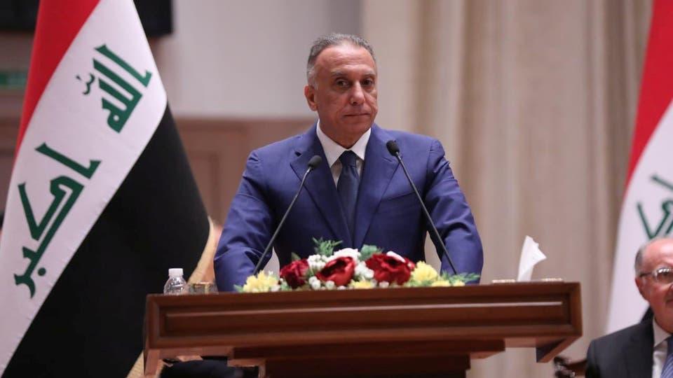 صورة تقرير حالة : العراق الاندفاعة نحو استعادة الدولة