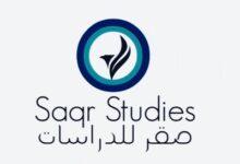 صورة صقر للدراسات: ورقة سياسة – هيبة الدولة وانفاذ القانون